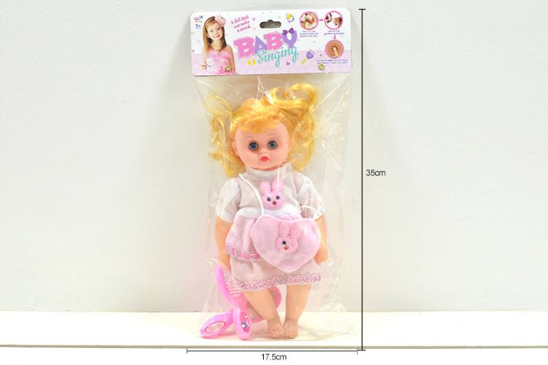 Educational doll toys No.TA254473