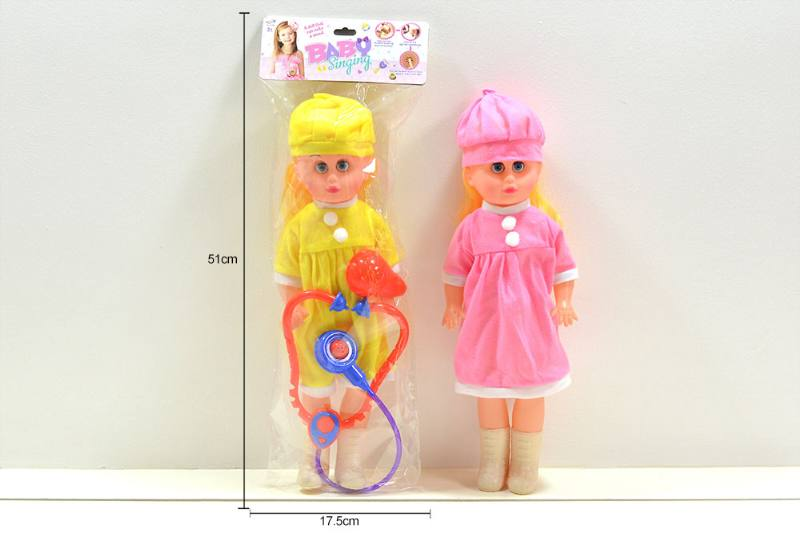 Educational doll toys No.TA254474