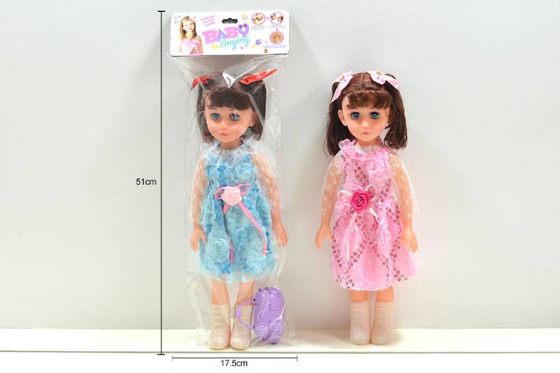 Educational doll toys No.TA254475