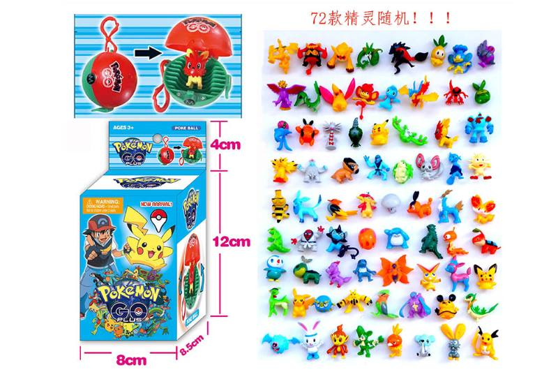Barbie Doll Accessories Toys 2-2.5-inch Pokémon Go Wizard 2 7CM Multi-function Elf Ball Bo No.TA214851