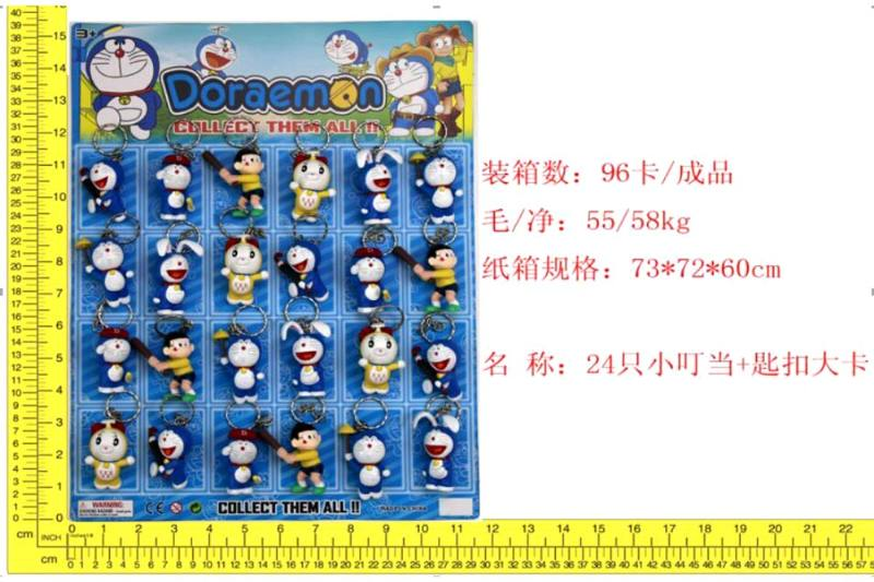 Children's cartoon key pendant toy series Doraemon No.TA226942