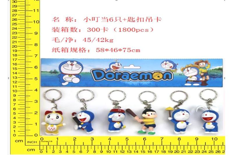 Children's cartoon key pendant toy series Children's simulation video toy series Doraemon No.TA226944