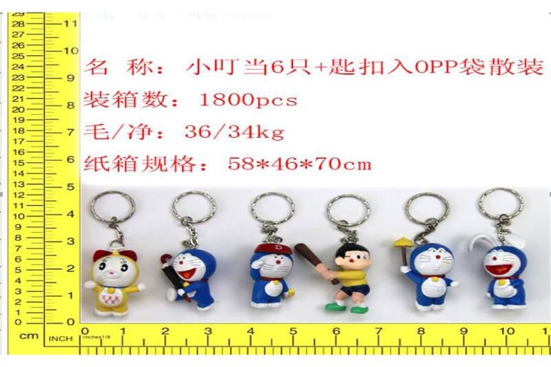 Children's cartoon key pendant toy series Doraemon No.TA226946