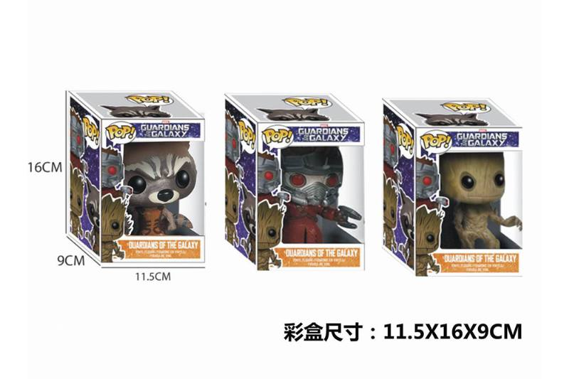3.5-4.5 inch Galaxy Guard POP doll 3 mixed No.TA251128