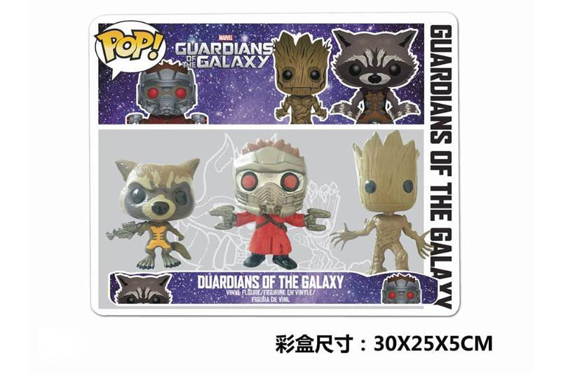 3.5-4.5 inch Galaxy Guard POP doll 3 Pack No.TA251129