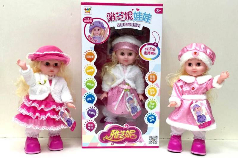 Intelligent Doll Toys Smart Doll (Summer Style) Puzzle Smart Early Learning Doll No.TA185539