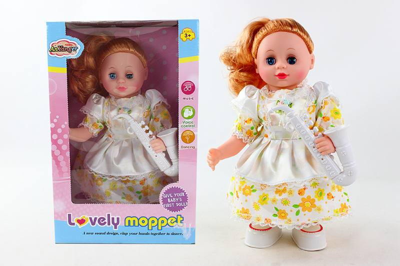 Intelligent Doll Toys 12 Inch Voice Control Dancing Doll (English IC) Doll No.TA192984
