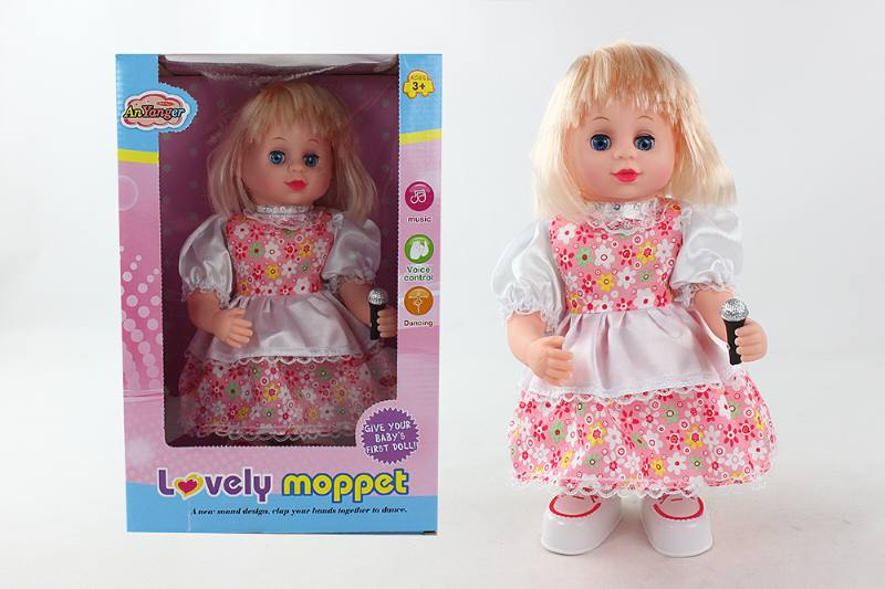 Intelligent Doll Toys 12 Inch Voice Control Dancing Doll (English IC) Doll No.TA192987