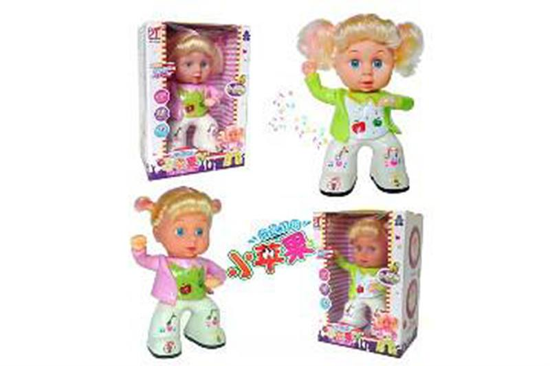 Children's cartoon electric toy series Electric dolls baby with lighting No.TA206045
