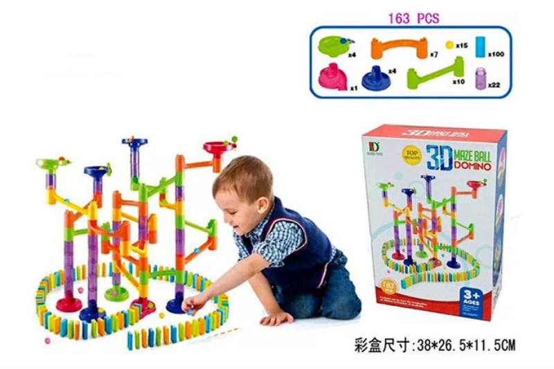 Educational Intelligence Game Toy fun ball Domino orbit 163PCS No.TA240218