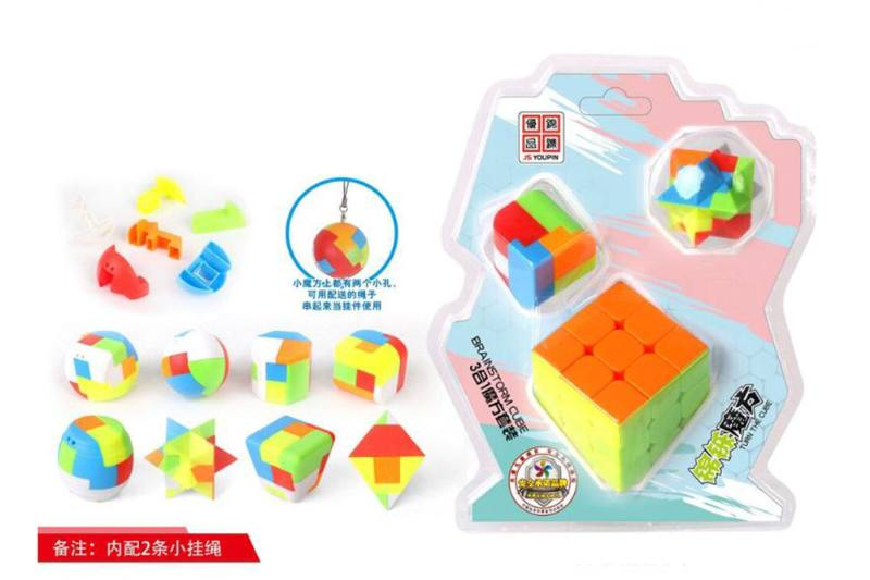 Puzzle Rubik's Cube Toy Rubik's Cube Toy No.TA253237