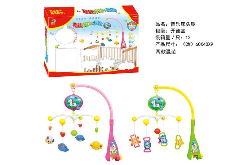 Baby Early Learning Educational Toy Series Assembled Bed Bell Mobile Toys No.TA188938