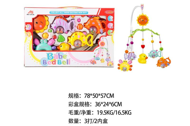 Baby Early Learning Educational Toy Series Bed Bell Mobile Toys No.TA240960