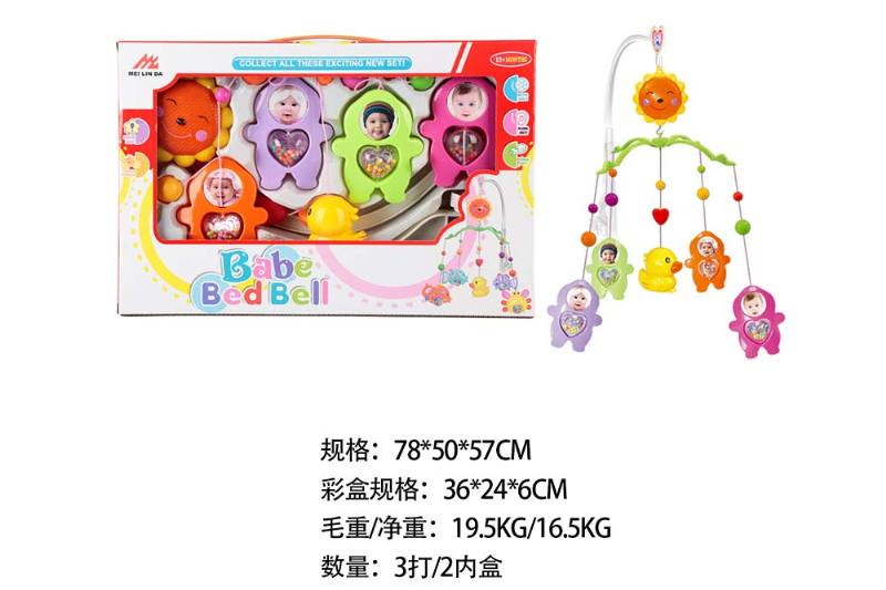 Baby Early Learning Educational Toy Series Bed Bell Mobile Toys No.TA240961