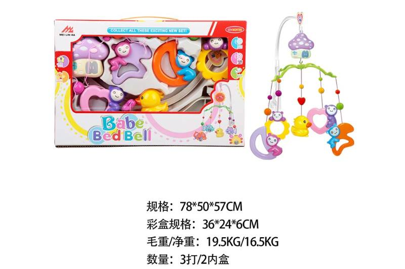 Baby Early Learning Educational Toy Series Bed Bell Mobile Toys No.TA240962