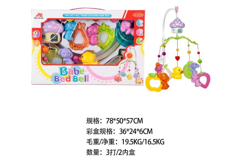 Baby Early Learning Educational Toy Series Bed Bell Mobile Toys No.TA240963