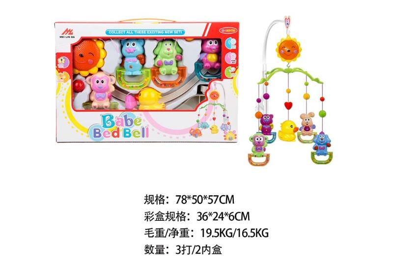 Baby Early Learning Educational Toy Series Bed Bell Mobile Toys No.TA240964
