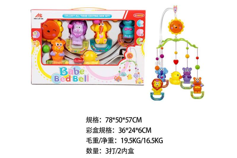 Baby Early Learning Educational Toy Series Bed Bell Mobile Toys No.TA240965