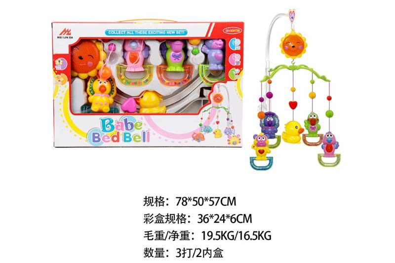 Baby Early Learning Educational Toy Series Bed Bell Mobile Toys No.TA240966