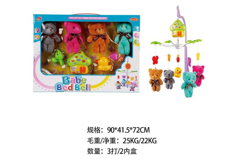 Baby Early Learning Educational Toy Series Bed Bell Mobile Toys No.TA240967