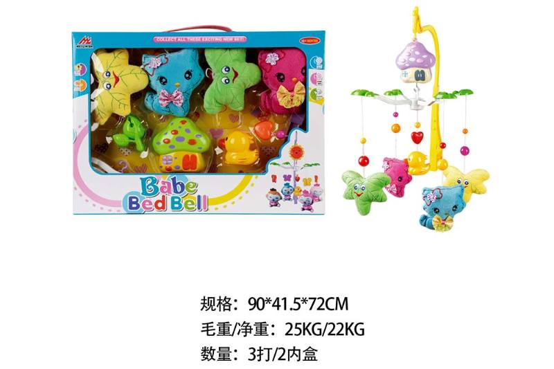 Baby Early Learning Educational Toy Series Bed Bell Mobile Toys No.TA240968