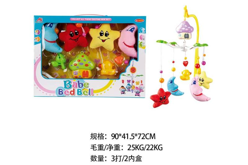 Baby Early Learning Educational Toy Series Bed Bell Mobile Toys No.TA240969