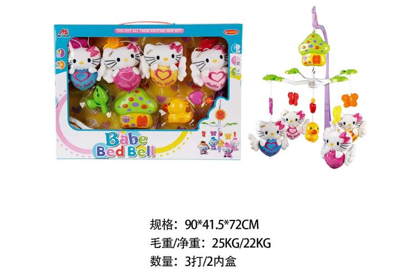 Baby Early Learning Educational Toy Series Bed Bell Mobile Toys No.TA240970