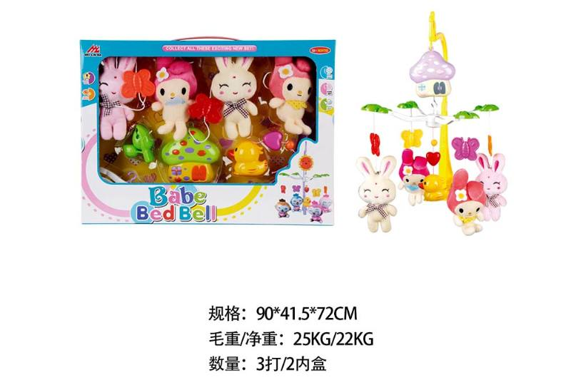 Baby Early Learning Educational Toy Series Bed Bell Mobile Toys No.TA240971