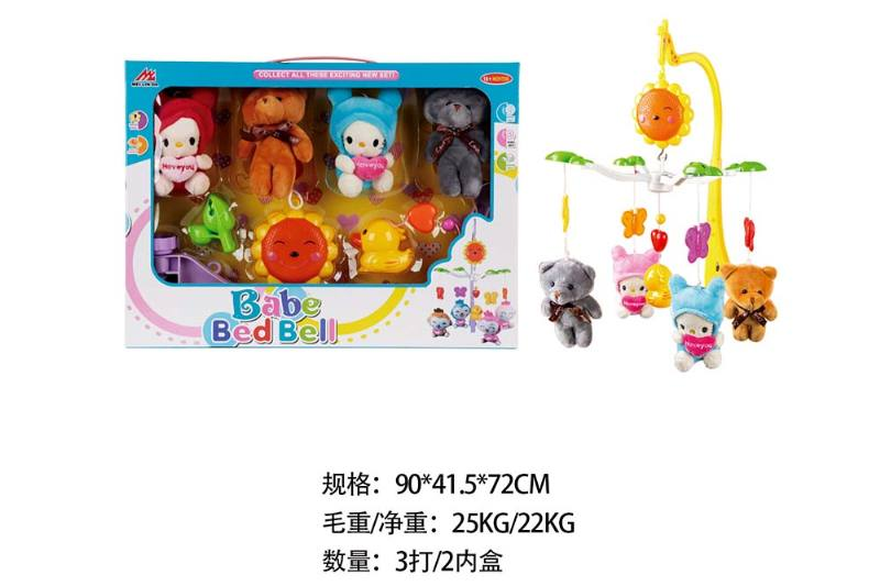 Baby Early Learning Educational Toy Series Bed Bell Mobile Toys No.TA240973