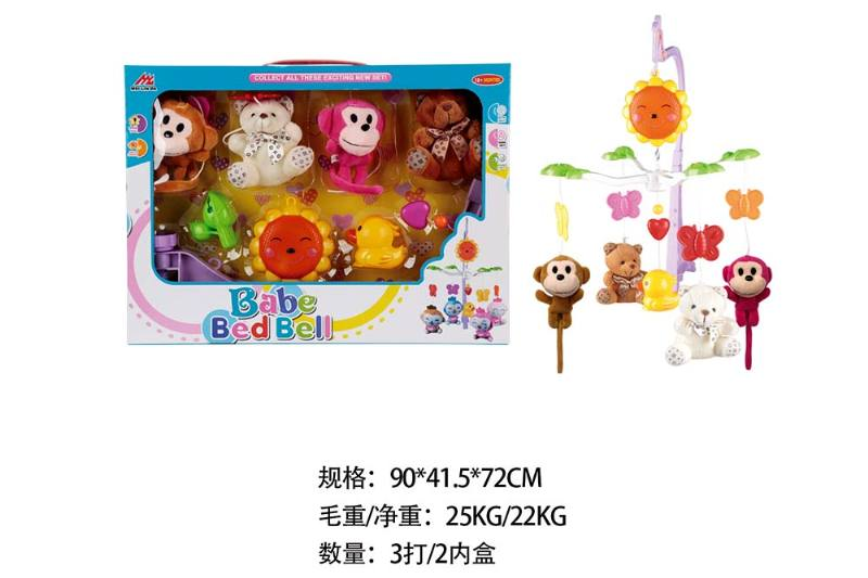 Baby Early Learning Educational Toy Series Bed Bell Mobile Toys No.TA240974