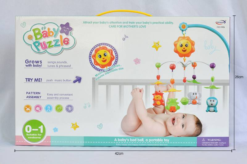Baby toy bed bell baby bed bell No.TA253235