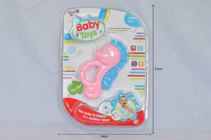 Baby rattle toy newborn baby toy hippocampus No.TA253228