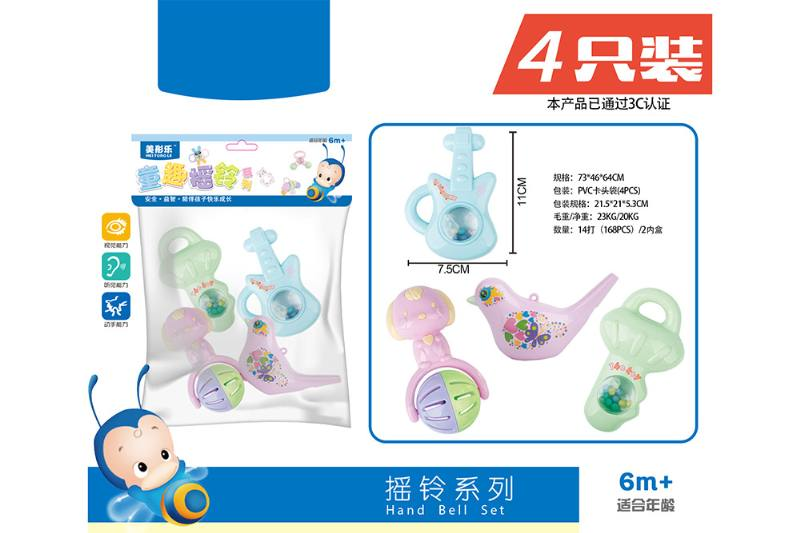 Baby early education puzzle rattle toy rattle No.TA253949