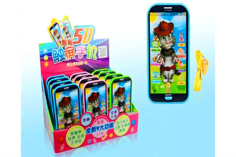 Educational Toys story learning machine Samsung mobile story machine (battery pack) No.TA223735