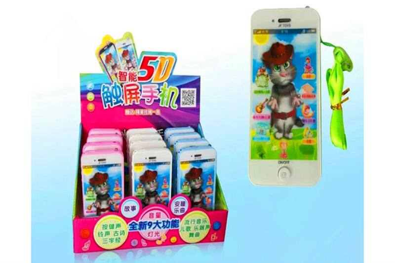 Educational Toys story learning machine Apple Mobile story machine (battery pack) No.TA223736