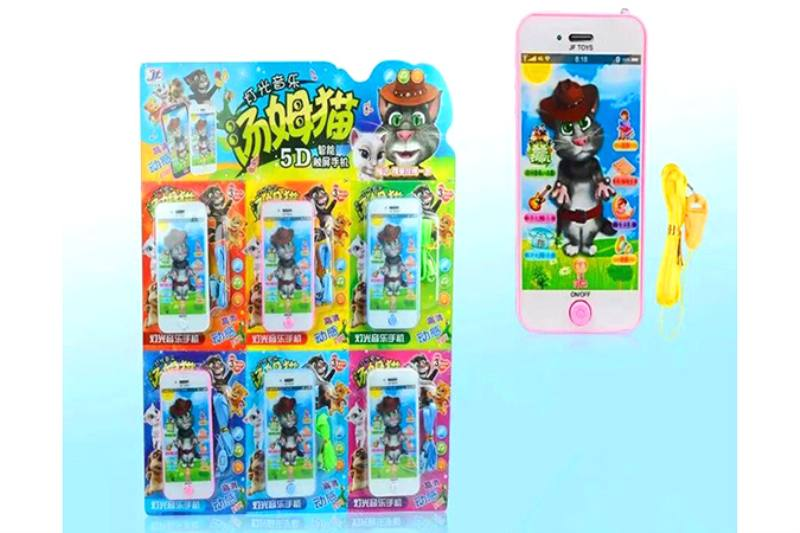 Educational Toys story learning machine Apple Mobile story machine No.TA223739