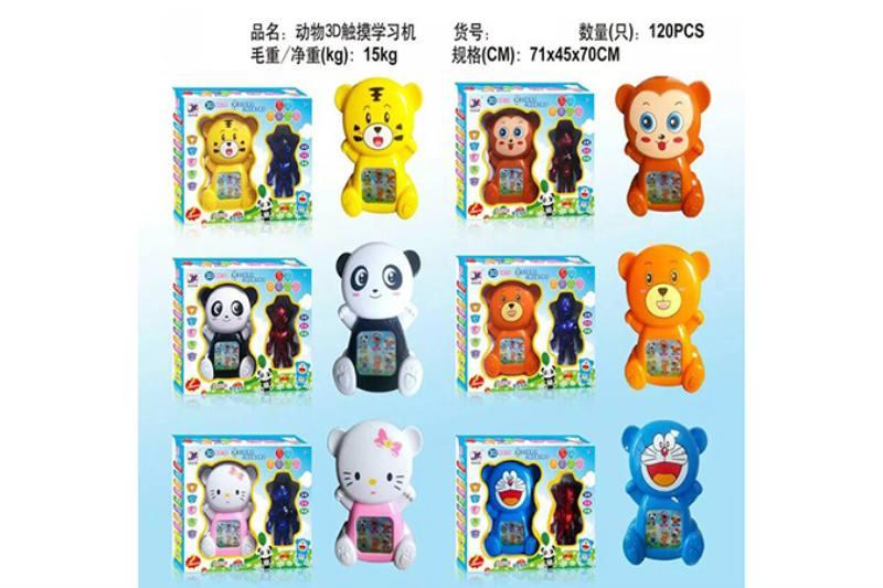Educational Toys story learning machine animal paradise story machine No.TA223740