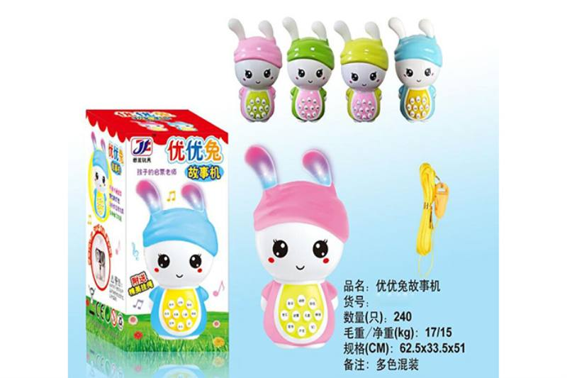 Educational Toys story learning machine excellent Rabbit Story machine No.TA223741