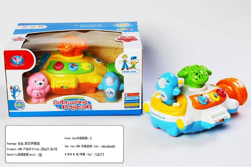 Educational Toys story learning machine submarine projector story machine (white and yello No.TA234453