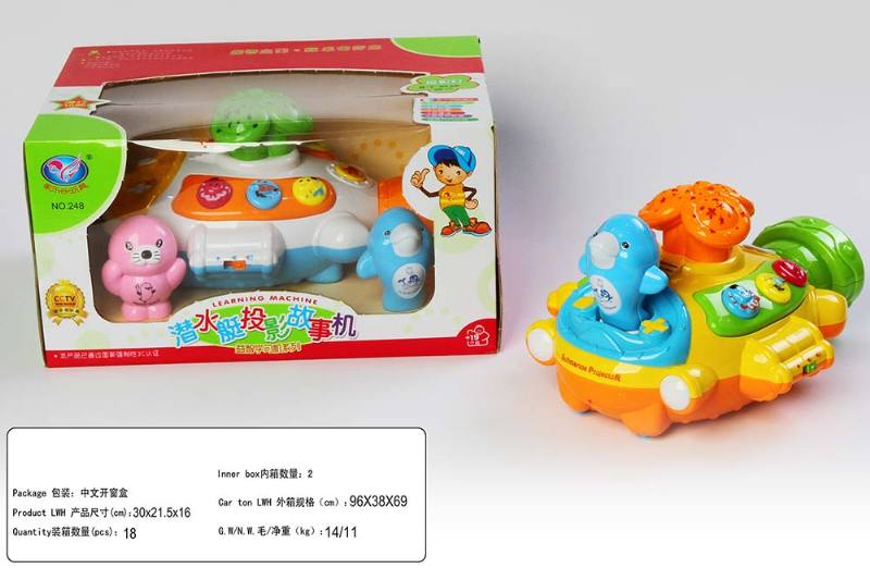 Educational Toys story learning machine submarine projector story machine (white and yello No.TA234509
