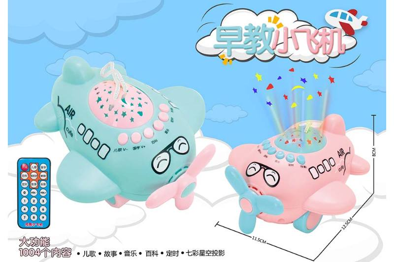 Educational Toys story learning machine big aircraft story machine pink, pink 2 color mixe No.TA245524