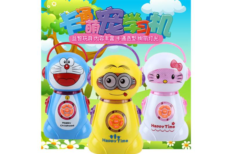 Puzzle Story Machine Wanxiang + Storytelling Lantern (Minions jingle cat KT cat  No.TA254089