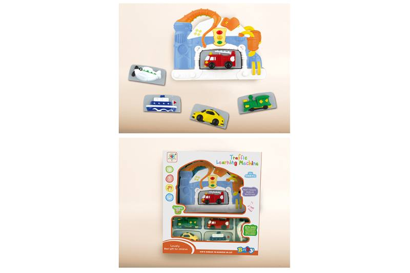Puzzle early education learning toys No.TA254533