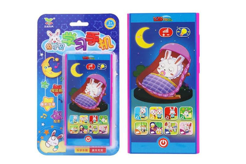 good night! Rabbit egg learning mobile phone No.TA251388