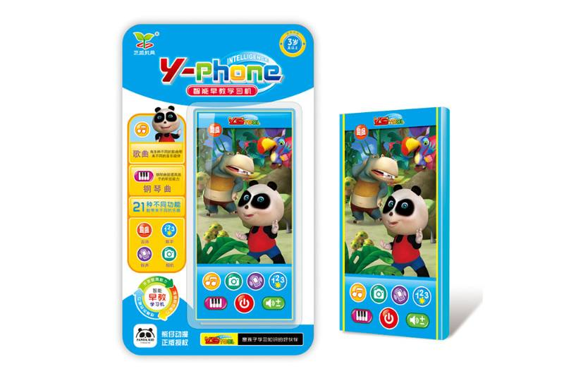Smart bear learning mobile phone No.TA251393