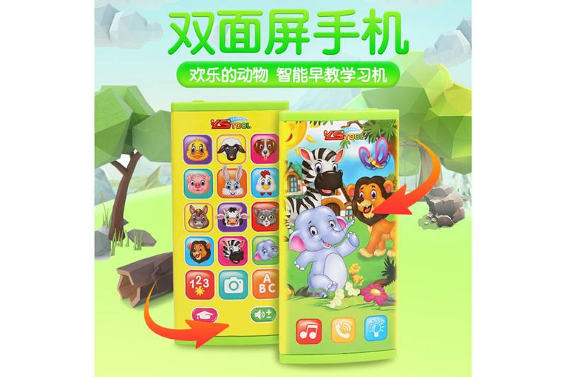 Happy animal double-sided screen mobile phone No.TA251394