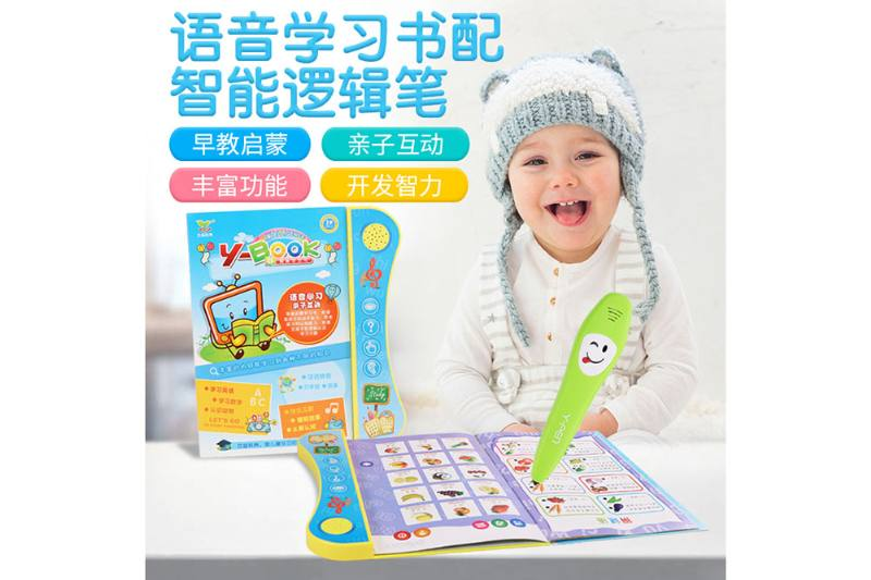 Voice point reading learning book with smart logic pen No.TA251399