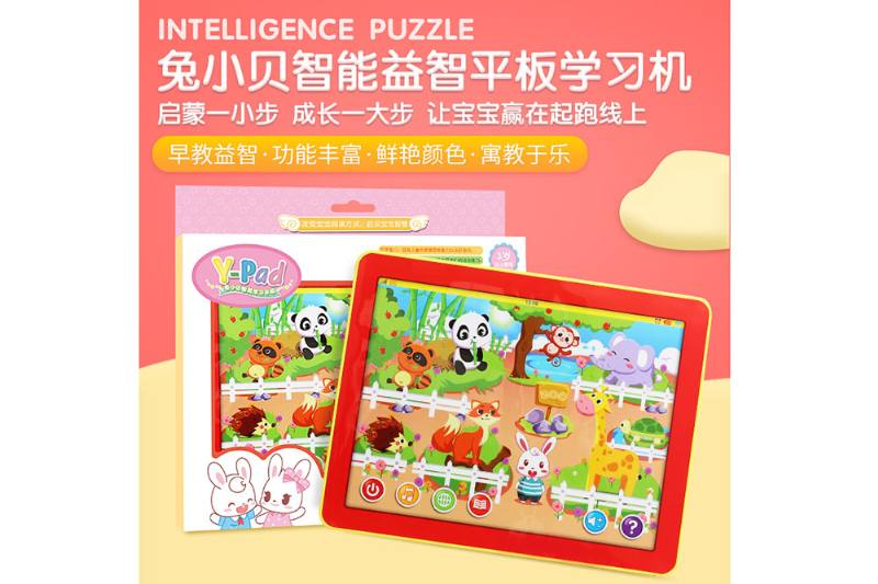 Fun zoo tablet learning machine No.TA251400