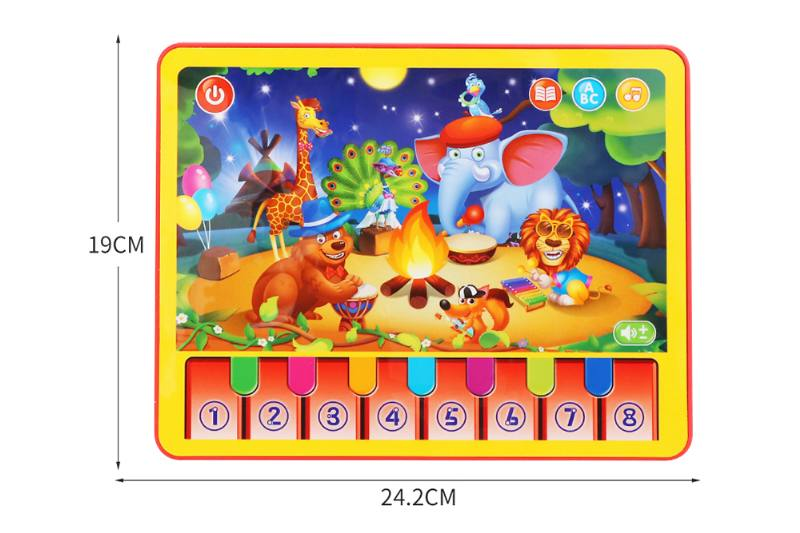 Animal concert tablet learning machine No.TA253163