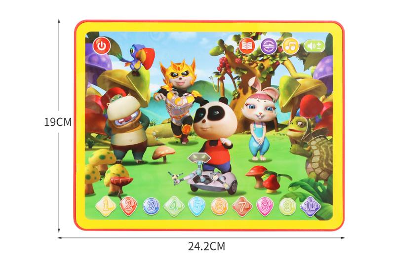 Xiongzi's amusement park tablet learning machine No.TA253164